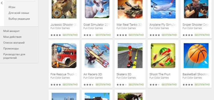 Peste 60 de jocuri din Play Store sunt infectate cu troiane