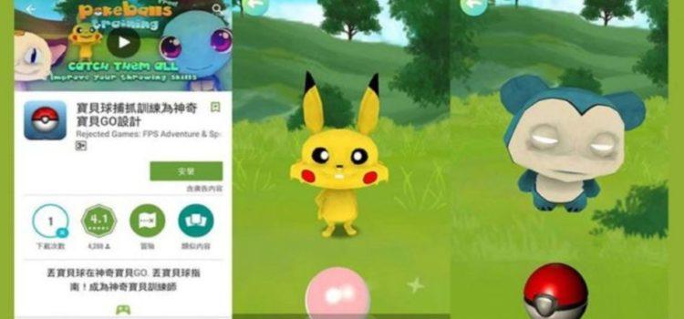 Pokemon GO e clonat in China, devine un cosmar cu Pokemoni hidosi